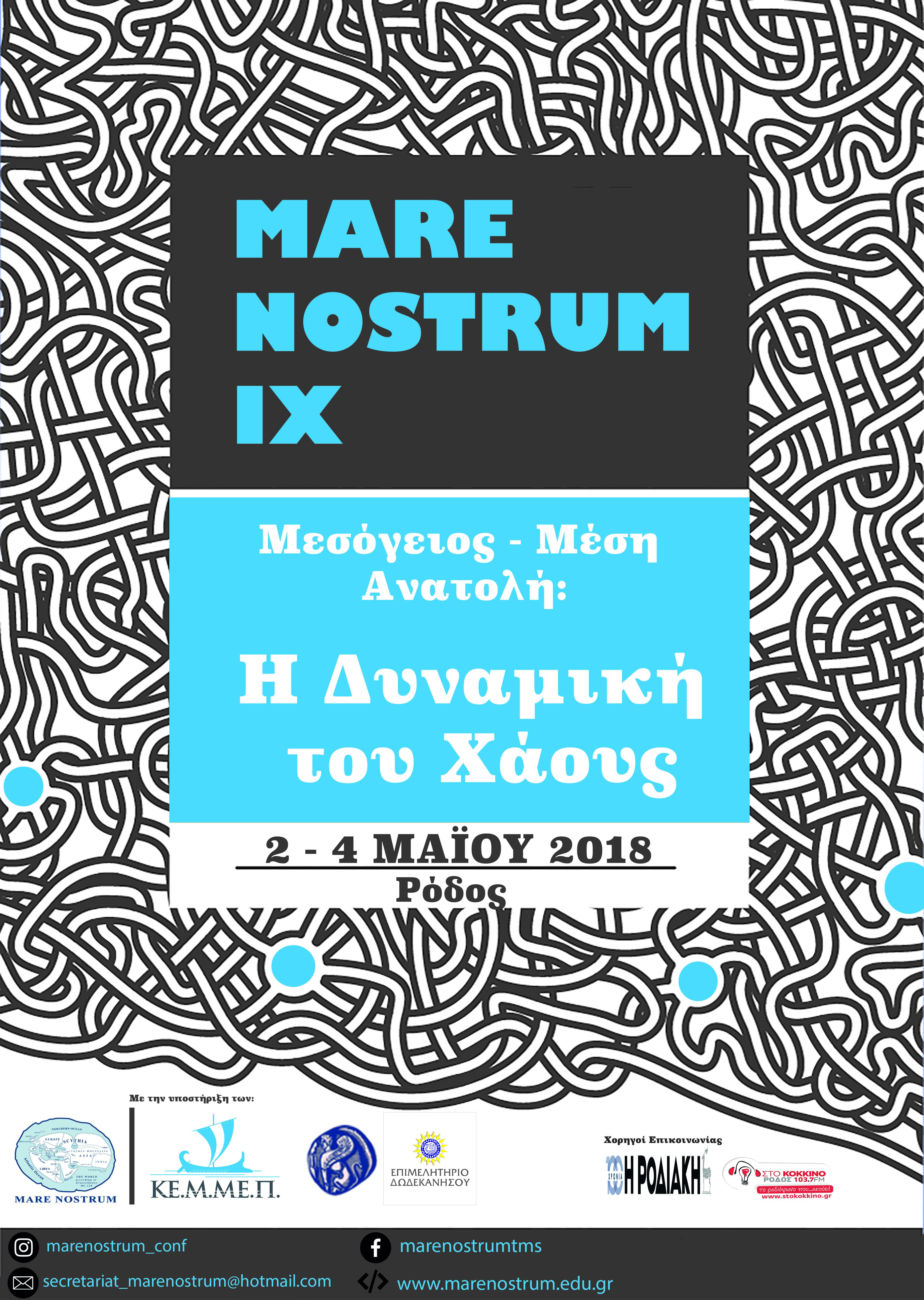 Η αφίσα του Mare Nostrum IX